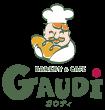 BAKERY&CAFE GAUDI(ガウディ)