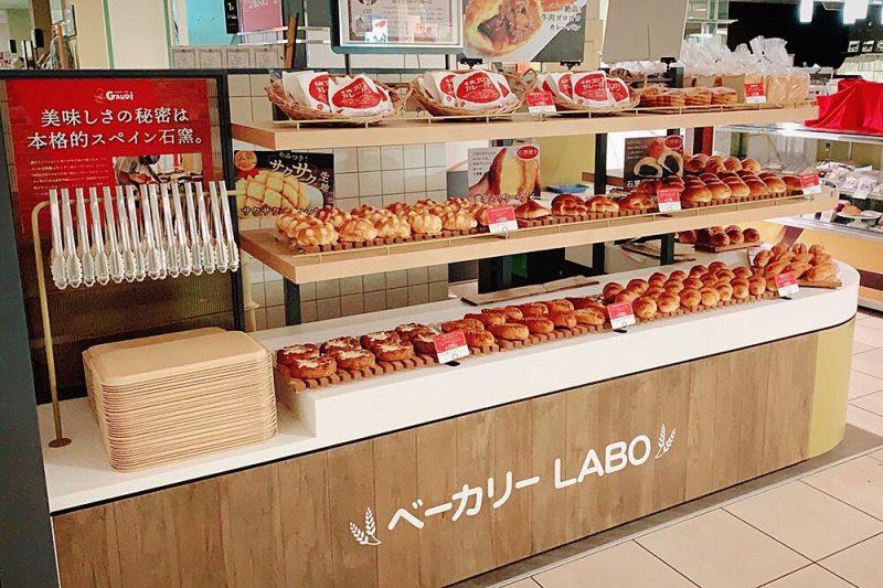 ベーカリーラボ くずはモール京阪百貨店