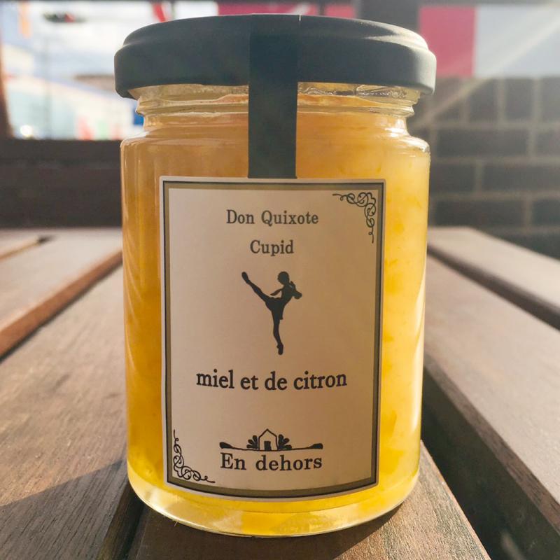 レモンと蜂蜜のコンフィチュール2
