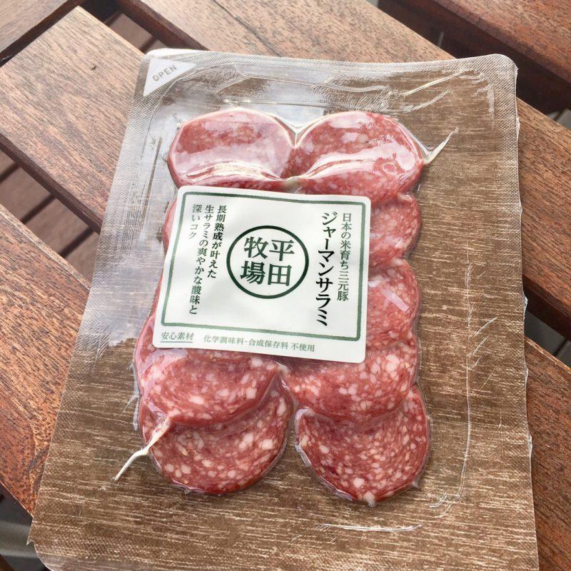 日本の米育ち三元豚 ジャーマンサラミ