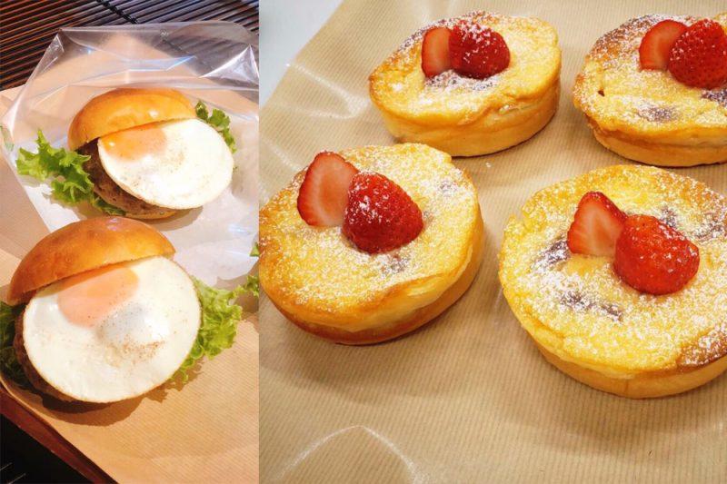 大阪のパン屋ガウディの新作情報